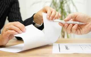 Особенности расторжения договоров кредита: можно ли отказаться от ипотеки и как вернуть квартиру банку?