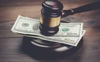 Какая ответственность по 44-фз предусмотрена за ограничение конкуренции, и каким нормами она регулируется?