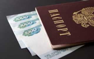 Как оформить временную регистрацию в санкт-петербурге гражданину рф?