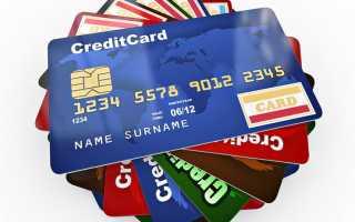 Что делать, если потерял банковскую карту: пошаговая инструкция спасения от мошенников