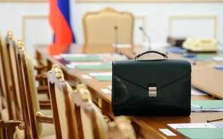 Сокращение госслужащих в 2019 году в россии: последние новости