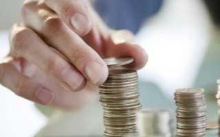 как получить накопительную часть пенсии?