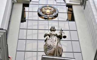Какими полномочиями обладает верховный суд российской федерации? порядок подачи заявлений