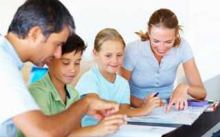 Право на выбор формы обучения в школе