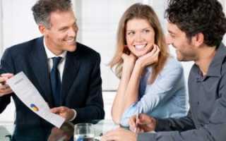 Как составить договор о материальной ответственности продавца