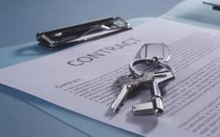 Что собой представляет исполнение контракта по законодательству о контрактной системе? из каких стадий оно состоит?