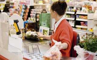 Штрихкодирование товаров и продукции