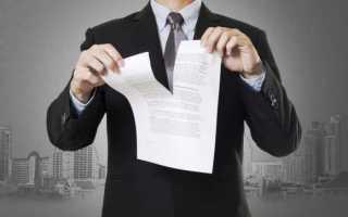 Как заключить трудовой договор с работником ип