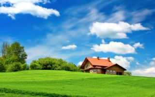 Налоговый вычет при покупке земельного участка: необходимые документы