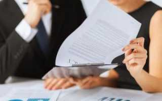 Увольнение по статье утрата доверия п 7 ст 81 тк рф