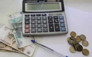 Как не платить за капитальный ремонт законно: категории домов и граждан