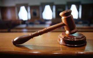 Путин подписал закон о создании в россии кассационных и апелляционных судов