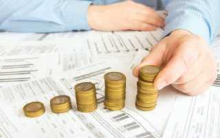 Списание долгов по кредитам: возможность законного избавления от бремени