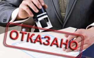 Документы на визу в чехию