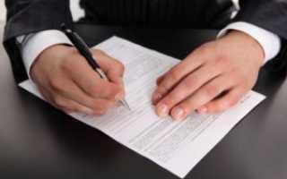 Возврат долга по долговой расписке: что делать, если должник не отдает деньги?