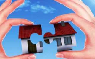 Претендует ли созаемщик на квартиру по ипотеке и какие у него есть права?