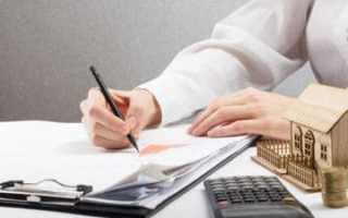Как оплатить земельный налог