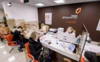 Льготы пенсионерам в москве по оплате жкх: получение, расчет