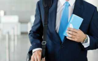 Как оплачивается командировка на один день: правила расчета, особенности и рекомендации