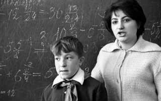 Что не имеет права делать учитель по отношению к ученику? права и обязанности учителя в школе