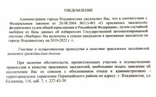 Любой украинец сможет стать присяжным. почти любой. объясняем, как именно