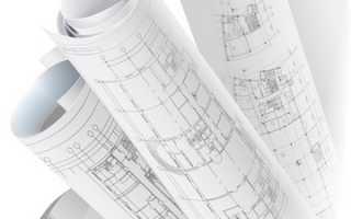 Как подготовить и где получить ситуационный план земельного участка?