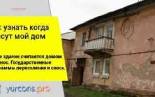 «подноготная» дома: как узнать серию, ти, планировку квартир, год постройки и другую информацию по адресу в москве и других городах?