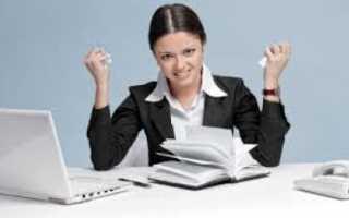 Как правильно заполнить трудовую книжку при увольнении