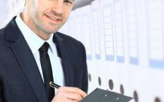 Предоставление гарантий при приеме на работу: требования законодательства, виды гарантий