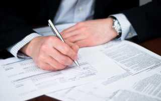 Как проверить временную регистрацию на подлинность в 2020 году