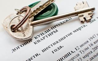 Варианты продажи домов в ипотеку: как продать жилье с обременением