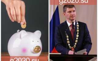 Зарплата и надбавки муниципальным служащим. ч. 7 (продолжение)