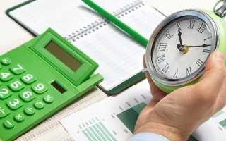 Как получить отсрочку по ипотеке: порядок действий