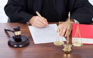Статья 110. «арбитражный процессуальный кодекс рф» от 24.07.2002 n 95-фз (ред. от 08.06.2020)