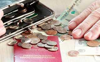 Повышение пенсионного возраста: конституционный суд рф проверил законность пенсионной реформы