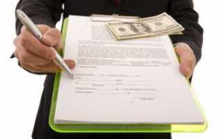 Образец трудового договора с главным бухгалтером