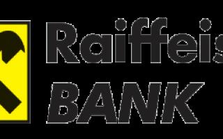 Как рефинансировать ипотечный кредит в райффайзенбанке в 2020 году