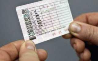 Как должника лишить водительских прав за неуплату алиментов?