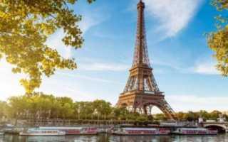 Как отследить визу франции по паспорту?