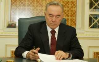 Как получить российское гражданство гражданину казахстана