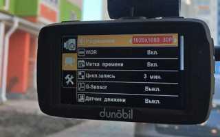 Зачем покупать автомобильный видеорегистратор