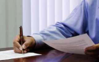 Частная жалоба на определение суда первой инстанции