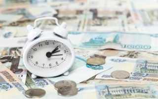 Почему полная стоимость кредита отличается от реальной платы?