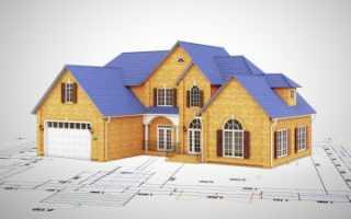 Общий порядок предоставления земельных участков для строительства