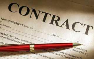 Какой трудовой договор считается бессрочным