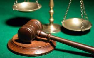 Статья 29 гпк рф. подсудность по выбору истца