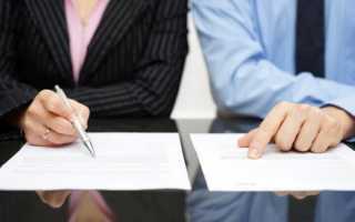 Брачный договор при покупке квартиры в ипотеку