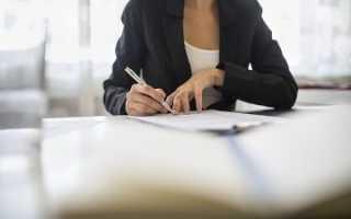 Как подать жалобу в жилищную инспекцию?