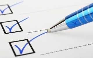 Аукцион по аренде земельных участков: правила и условия проведения