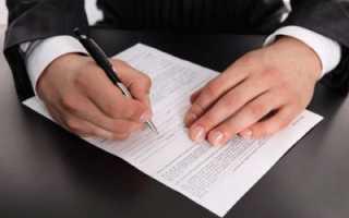Увольнение в связи с призывом